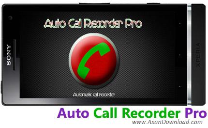 دانلود Auto Call Recorder Pro v4.03 - نرم افزار موبایل ضبط خودکار مکالمات