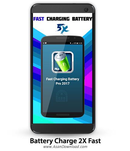دانلود Battery Charge 2X Fast Pro v1.0.3 - نرم افزار موبایل افزایش سرعت شارژ باتری