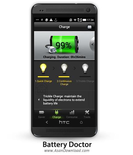 دانلود Battery Doctor (Battery Saver) v4.12 - نرم افزار موبایل رفع مشکلات باتری