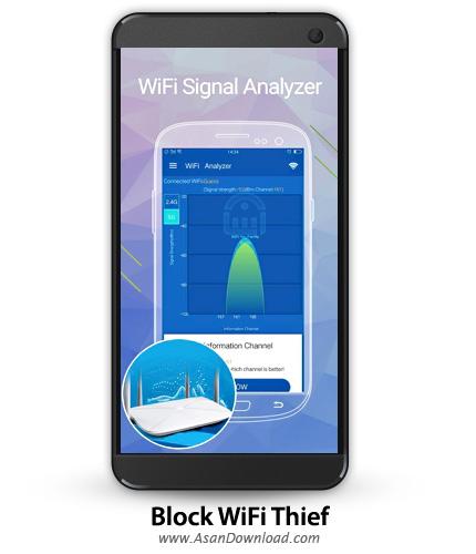 دانلود Block WiFi Thief Pro v1.0.10 - نرم افزار موبایل شناسایی افراد متصل شده به وای فای