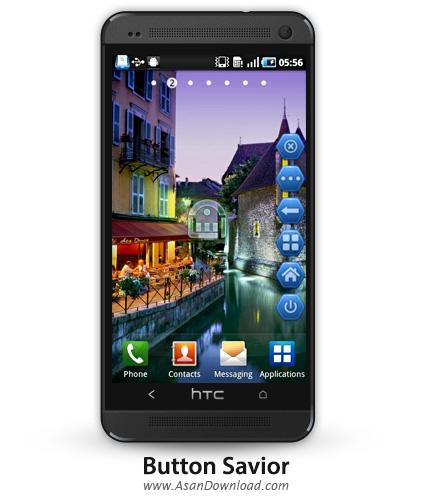 دانلود Button Savior Pro (Root) v2.1.5 - نرم افزار موبایل دکمه های مجازی اندروید