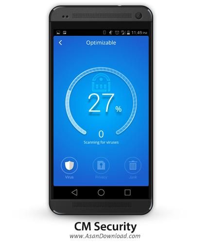 دانلود CM Security - AppLock & AntiVirus v2.4.4 - آنتی ویروس و نرم افزار امنیتی اندروید