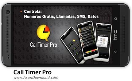 دانلود Call Timer Pro - Data Usage v2.0.154 - نرم افزار موبایل مدیریت داده ها