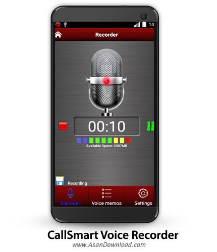 دانلود CallSmart Voice Recorder v2.70 - نرم افزار موبایل ضبط صدا و تماس
