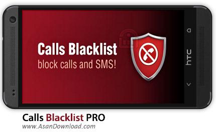 دانلود Calls Blacklist PRO v2.10.28 - نرم افزار موبایل لیست سیاه تماس ها اندروید