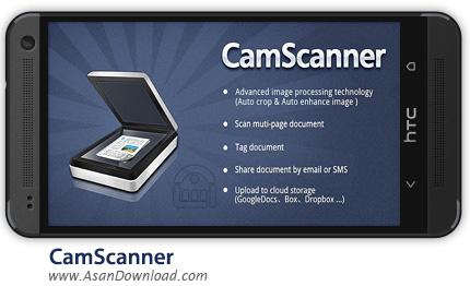 دانلود CamScanner - Phone PDF Creator v3.7.0.20150225 - نرم افزار موبایل اسکنر قدرتمند