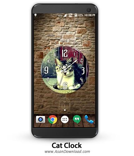دانلود Cat Clock Paid v4.0.0 - نرم افزار موبایل ساعت گرافیکی