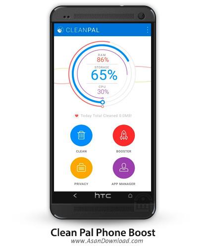 دانلود Clean Pal Phone Boost v1.4 - نرم افزار موبایل افزایش سرعت اندروید