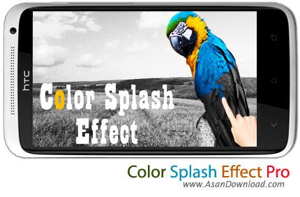 دانلود Color Splash Effect Pro v1.6.6 - نرم افزار ایجاد عکس خلاقانه
