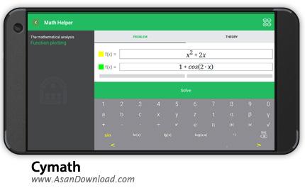 دانلود Cymath - Math Problem Solver v2.11 - نرم افزار موبایل حل معادلات ریاضی