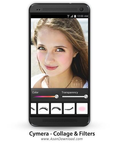 دانلود Cymera - Collage & Filters v2.3.0 - اپلیکیشن موبایل دوربین و ویرایشگر عکس اندروید