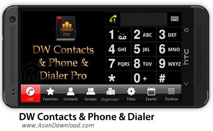 دانلود DW Contacts & Phone & Dialer v2.7.1.1 Pro - نرم افزار موبایل مدیریت مخاطبین