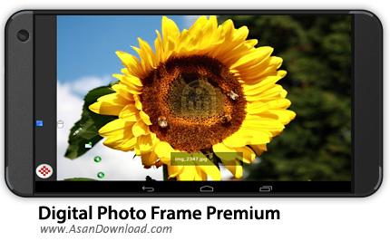 دانلود Digital Photo Frame Premium v11.0.6 - نرم افزار موبایل نمایش دیجیتال تصاویر