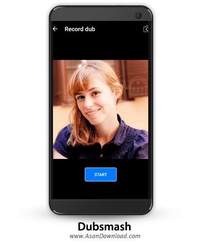 دانلود Dubsmash v2.29.1 - نرم افزار موبایل ساخت دابسمش