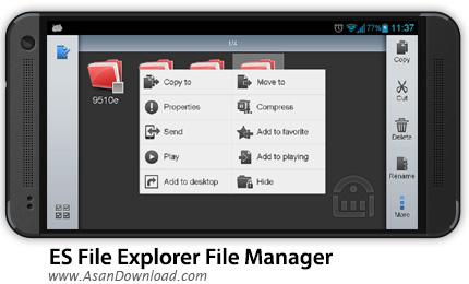 دانلود ES File Explorer File Manager v3.2.4.1 - نرم افزار موبایل فایل منیجر اندروید
