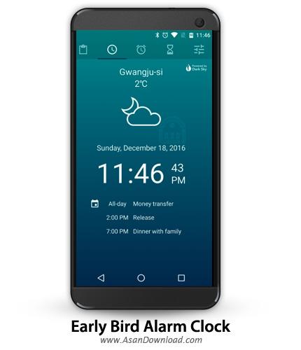 دانلود Early Bird Alarm Clock v4.3.1 - نرم افزار موبایل آلارم هوشمند