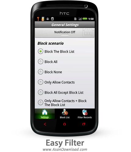 دانلود Easy Filter - نرم افزار موبایل مسدود سازی آسان تماس ها