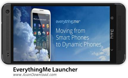 دانلود EverythingMe Launcher v3.1144.8127 - نرم افزار موبایل لانچر هوشمند اندروید