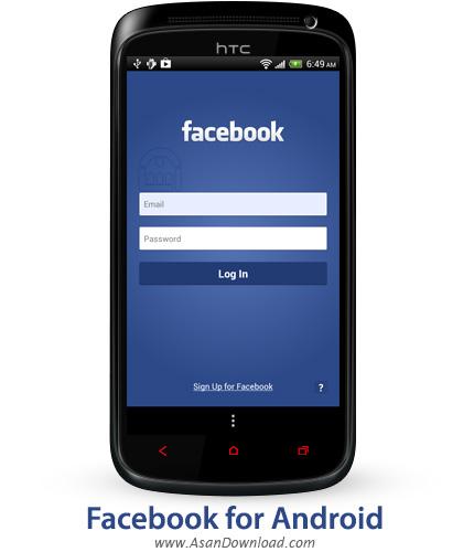 دانلود Facebook v14.0.0.17.13 apk + v6.7.2 ipa - نرم افزار موبایل شبکه اجتماعی فیس بوک