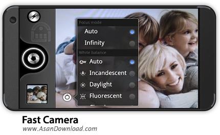 دانلود Fast Camera - HD Camera Pro v1.0 - نرم افزار موبایل دوربین حرفه ای