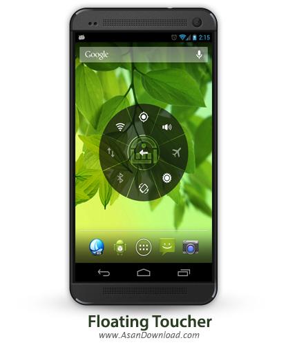 دانلود Floating Toucher Premium v2.9.3 - نرم افزار موبایل دسترسی سریع با کنترلر شناور