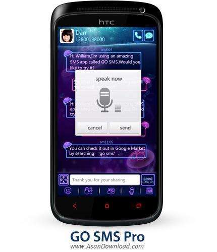 دانلود GO SMS Pro v4.73 - نرم افزار موبایل ارسال آسان پیامک ها
