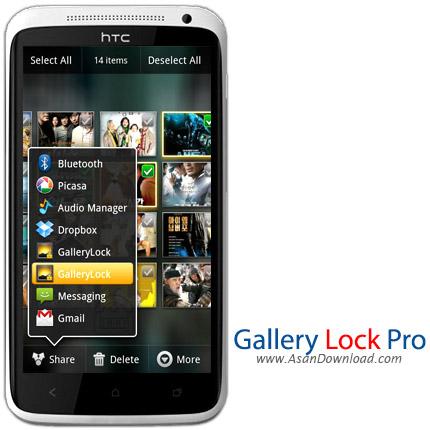 دانلود Gallery Lock Pro v3.1.4 - نرم افزار موبایل پنهان سازی فایل های شخصی