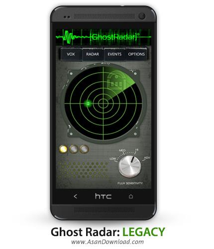 دانلود Ghost Radar: LEGACY v3.5.9 - نرم افزار موبایل رادار شبح یاب