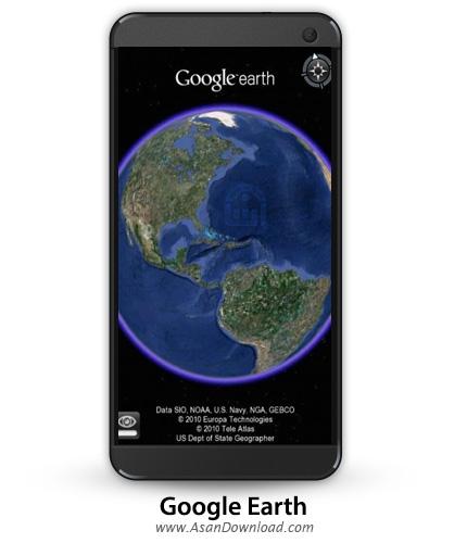 دانلود Google Earth v8.0.2.2334 - گوگل ارث نسخه اندروید