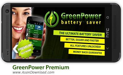 دانلود GreenPower Premium - نرم افزار موبایل مدیریت مصرف انرژی