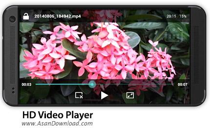 دانلود HD Video Player v1.7.5 - نرم افزار موبایل پلیر تصویری اچ دی