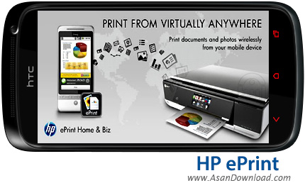 دانلود HP ePrint v2.0.2 - نرم افزار موبایل اتصال به پرینتر