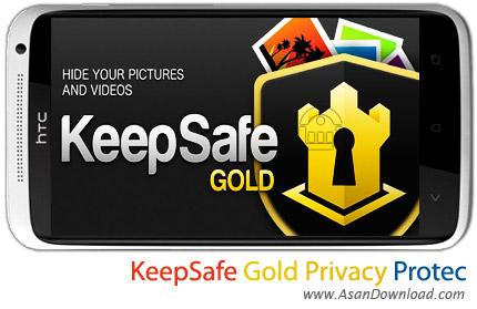 دانلود KeepSafe Gold Privacy Protec v2.3.4 - نرم افزار موبایل حفاظت از عکس و فیلم