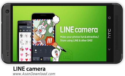 دانلود LINE camera v8.6.3 - نرم افزار موبایل خلق تصاویر بامزه