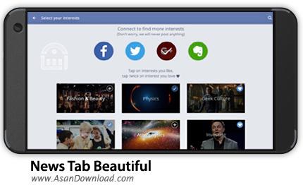 دانلود News Tab: Beautiful NewsReader v2.2.3 - نرم افزار موبایل خبرنامه جهانی