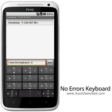 دانلود No Errors Keyboard - نرم افزار موبایل تایپ حرفه ای