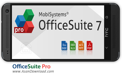 دانلود OfficeSuite Pro 8 v8.1.2741 - نرم افزار موبایل آفیس اندروید