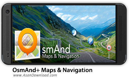 دانلود OsmAnd+ Maps & Navigation v2.0.4 - اپلیکیشن موبایل مسیریاب آفلاین اندروید