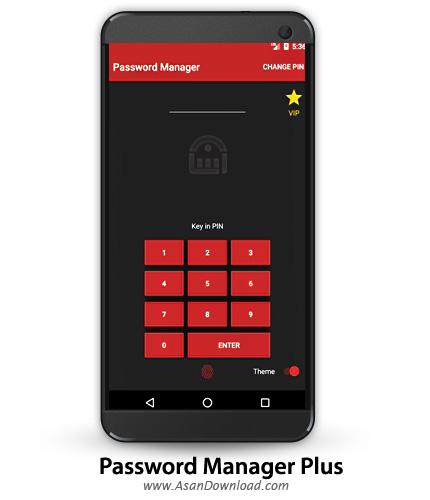 دانلود Password Manager Plus : Fingerprint & Backup v1.1.2 - نرم افزار موبایل مدیریت امن رمز عبور