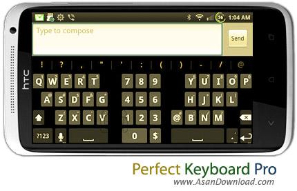 دانلود Perfect Keyboard Pro 1.4.6 - نرم افزار موبایل کیبورد کامل اندروید