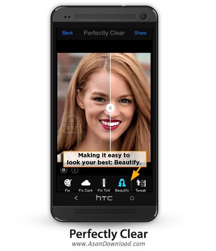 دانلود Perfectly Clear v4.0.7 - نرم افزار موبایل ویرایش و روتوش هوشمند تصاویر