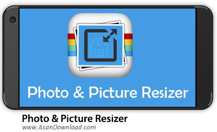 دانلود Photo & Picture Resizer Premium v1.0.91 - اپلیکیشن موبایل کاهش حجم و فشرده سازی تصاویر