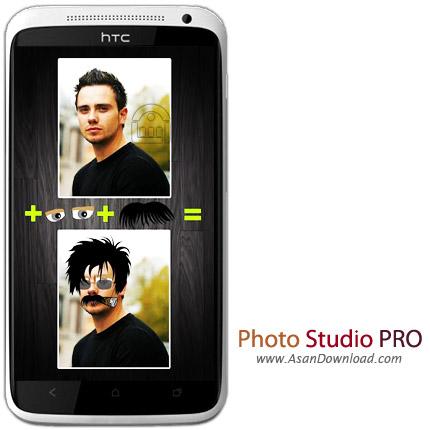 دانلود Photo Studio PRO v2.0.15.4 - نرم افزار موبایل ویرایش عکس