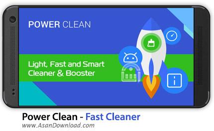 دانلود Power Clean - Fast Cleaner 2.7.12 - بهینه ساز اندروید