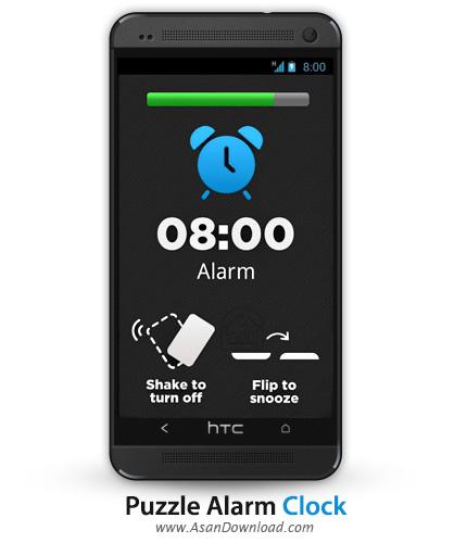 دانلود Puzzle Alarm Clock Pro v2.1.8 - نرم افزار موبایل ساعت زنگ دار پازلی