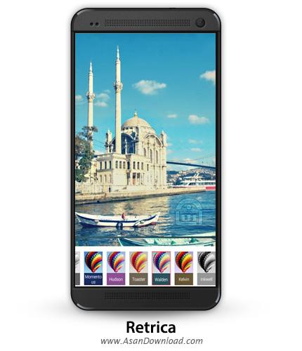 دانلود Retrica Pro v2.7 - اپلیکیشن موبایل ویرایش و افکت گذاری بر روی تصاویر