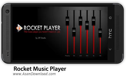 دانلود Rocket Music Player v3.3.1.16 - نرم افزار موبایل موزیک پلیر