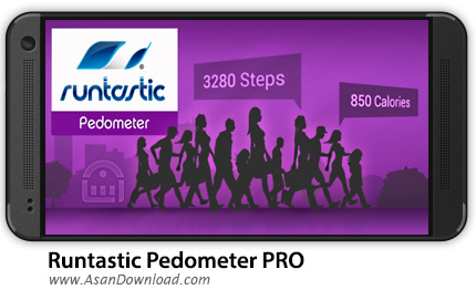 دانلود Runtastic Pedometer PRO v1.6.1 - اپلیکیشن موبایل گام شمار