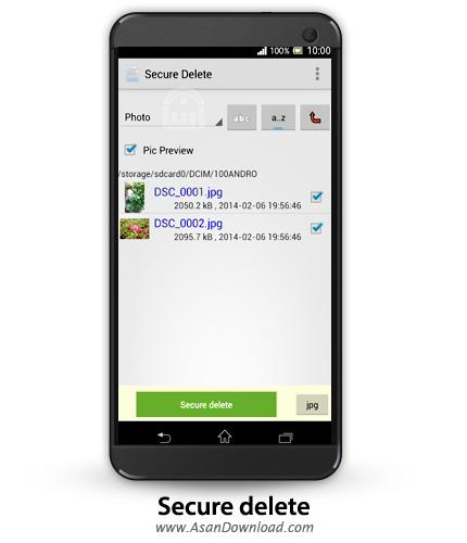 دانلود Secure delete v3.0.27 - نرم افزار موبایل حذف دائمی اطلاعات