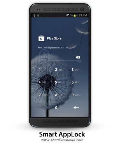 دانلود Smart AppLock v6.5.6 - اپلیکیشن موبایل قفل گذاری برنامه ها